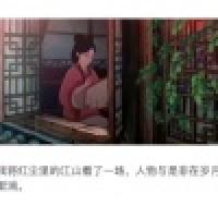 雍禾Cara